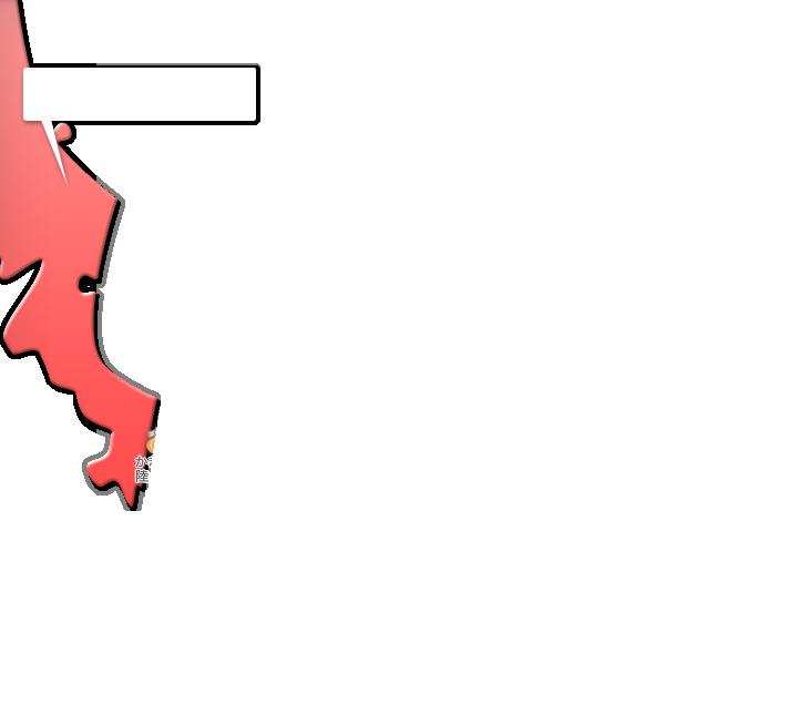 長崎市北部
